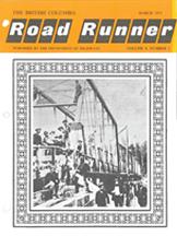 Road Runner, 1971, Volume 8, Number 1a