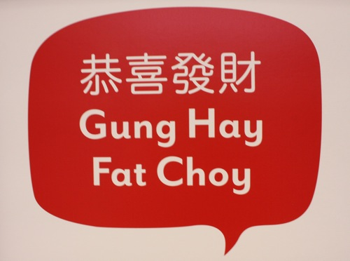 A Gung Hay Fat Choy greeting
